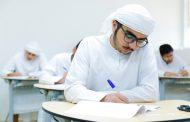 انطلاق امتحانات الصفوف من 4 حتى 12 بعد غد