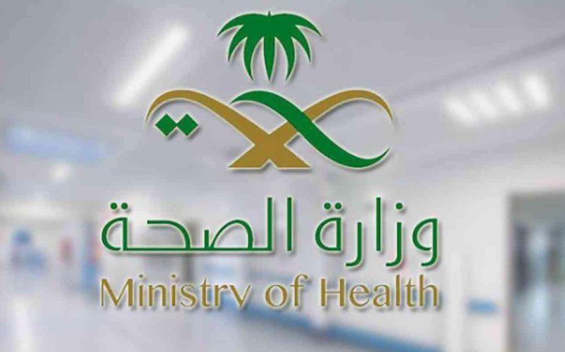 السعودية تعلن التوقف عن نشر حالات الإصابة بكورونا
