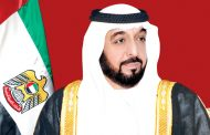 رئيس الدولة يصدر مرسوماً بتعديل أحكام قانون المصرف المركزي وتنظيم المنشآت المالية