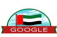 غوغل يحتفل باليوم الوطني الإماراتي الـ 49