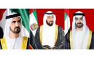 رئيس الدولة ونائبه ومحمد بن زايد يعزون خادم الحرمين في وفاة الأمير خالد بن عبدالله بن عبدالرحمن