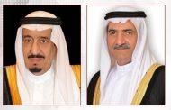 حاكم الفجيرة يعزي خادم الحرمين في وفاة الأمير خالد بن عبدالله بن عبدالرحمن