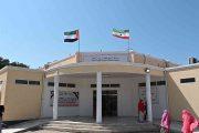 الإمارات تفتتح مستشفيين في بربرة وبرعو بأرض الصومال
