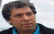 وفاة الشاعر والكاتب المسرحي إبراهيم الرفاعي بفيروس كورونا