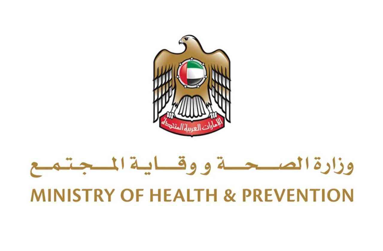 الإمارات تسجل 3362 إصابة جديدة بكورونا