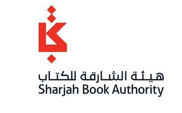 «الشارقة للكتاب» تنظم جلسة «التحكّم بالضغوطات» 18 يناير