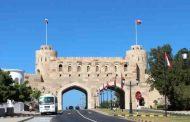 سلطنة عمان تغلق المنافذ البرية اعتبارا من الاثنين