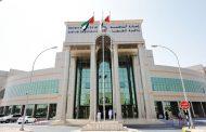 النيابة العامة في أبوظبي تأمر بحبس شابين على ذمة التحقيق