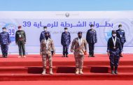 اللواء الكعبي يتوج الفائزين بالمراكز الثلاثة الأولى في مسابقة رماية العمليات الشرطية بالبندقية