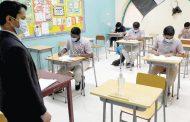 3 اشتراطات لعودة الطلبة المتعافين من «كورونا» للدوام المدرسي