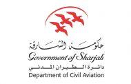 دائرة الطيران المدني بالشارقة توضح حقيقة خروج دخان من طائرة في أجواء الإمارة