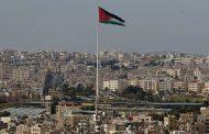 الأردن يعلن حظر تجوال شاملا الجمعة