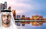 «القمة الثقافية أبوظبي» 2021 افتراضية تنطلق 8 مارس المقبل