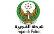 47 دورية و85 رجل مرور أمّنوا مرحلة طواف الإمارات بالفجيرة