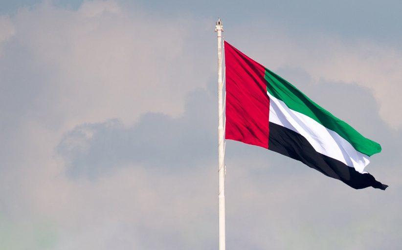 الإمارات في المرتبة 17 عالمياً في مؤشر القوة الناعمة والأولى إقليمياً في قوة التأثير