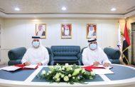 بلدية الفجيرة توقّع مذكرة تفاهم مع مصرف الإمارات للتنمية