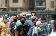 حقيقة حدوث موجة كورونا ثالثة في مصر خلال الأيام المقبلة