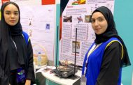 طالبتان تبتكران طريقة لتوليد الكهرباء من حرارة الجو
