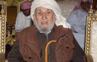 الموت يُغيب المعمّر الإماراتي والشاعر عبيد النيادي