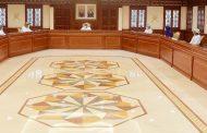 سلطنة عمان تغلق كافة الأنشطة التجارية في جميع المحافظات