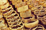 تراجع أسعار الذهب لأدنى مستوى في 9 أشهر