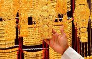 الإمارات تدعم حوكمة الذهب وتعزّز تنافسيتها في القطاع صناعياً وتجارياً عالمياً