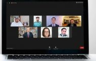 «الداخلية» تشارك في المؤتمر السنوي لمحققي الاحتيال في الشرق الأوسط
