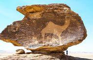 رسومات على بئر حما.. واجهة سياحية عمرها 2500 عام