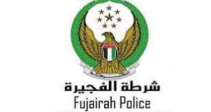 شرطة الفجيرة تطلق حملة