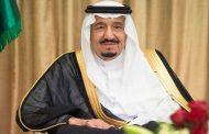 خادم الحرمين يوجه بصرف 1.9 مليار ريال معونة رمضان لمستفيدي