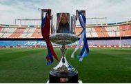 فرصة برشلونة لمداواة جراحه في نهائي كأس اسبانيا