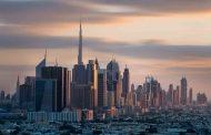 توقعات الطقس غدا في الإمارات