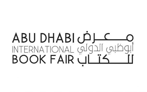 معرض أبوظبي الدولي للكتاب ينطلق 23 مايو المقبل