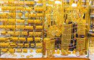 أسعار الذهب قرب أعلى مستوى في 7 أسابيع