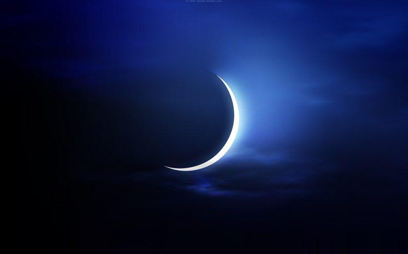 غداً الثلاثاء غرة شهر رمضان في الإمارات