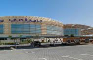 جامعة دبي تنظم مؤتمراً دولياً حول التعلم والمهارات المستقبلية - دبي 10 أكس