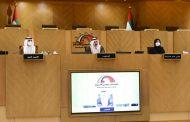 «الوطني» يقر مشروع قانون «هيئة حقوق الإنسان»