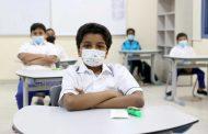 اختبارات الثاني عشر في المدارس وباقي الصفوف عن بعد