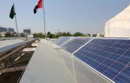 مرجعيات دولية تُصنف الإمارات ضمن الـ 10 الكبار في 18 مؤشرا للطاقة