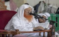 وفاة العلامة السعودي عبدالرحمن العجلان