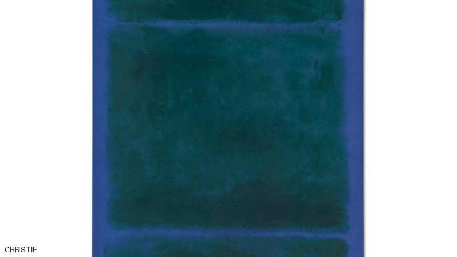لوحة مستطيل أزرق