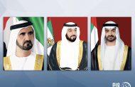 رئيس الدولة ونائبه ومحمد بن زايد يهنئون قادة الدول العربية والإسلامية بعيد الفطر السعيد