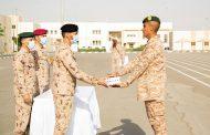 تخريج دورة حرس الرئاسة التخصصية لمجندي الخدمة الوطنية