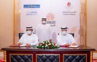 محمد بن حمد الشرقي يشهد توقيع اتفاقية شراكة بين