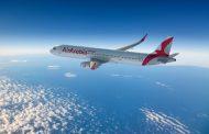 «العربية للطيران» إلى شرم الشيخ