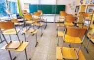 مدارس خاصة تمنح الطلبة عطلة العيد من الأحد حتى الخميس