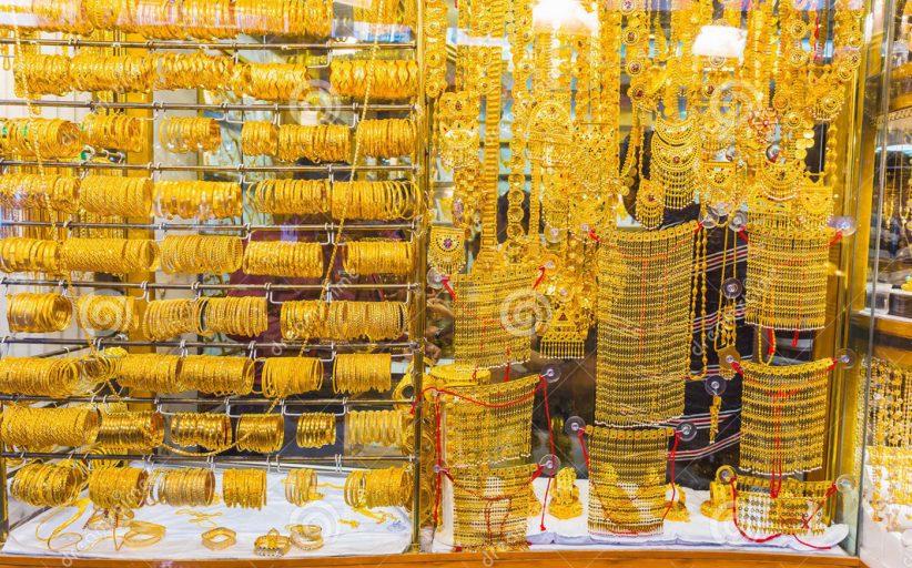 الذهب يرتفع ويتجه لتحقيق أفضل أداء أسبوعي في 6 أشهر