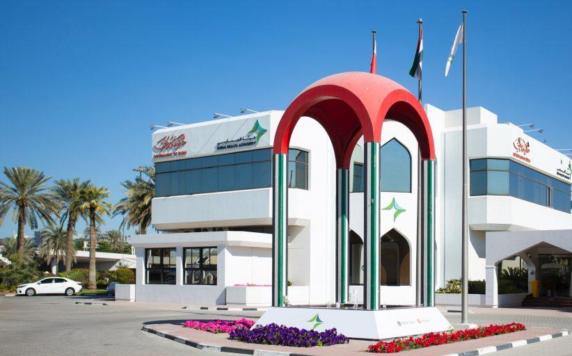 صحة دبي تحدد ساعات العمل بمستشفياتها ومراكزها الصحية خلال عطلة عيد الفطر