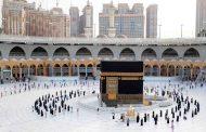 السعودية تعلن عزمها إقامة شعيرة الحج هذا العام