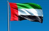 الإمارات تحتفي بـ